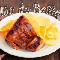 ポルトガル料理で子豚のローストと言えばバイラーダ地方